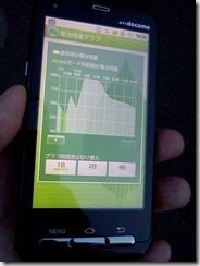20120710